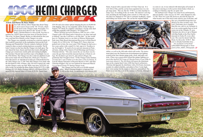 66HemiChargerFastback.png
