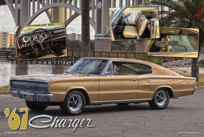 67Charger.jpg